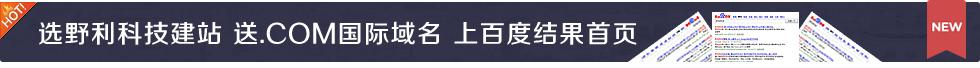 银川网站建设优惠活动